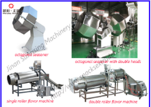 low price Octagonal drum Seasoning Machine